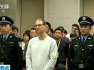 Kanadier in China zum Tode verurteilt (Vorschaubild)