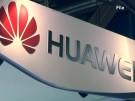 Bundesregierung stellt Huawei als 5G-Ausrüster infrage (Vorschaubild)