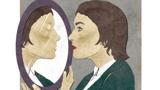 Spiegelbild Psychologie