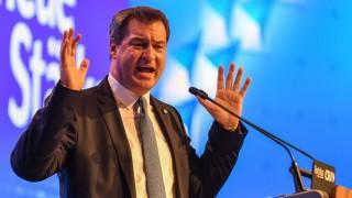 Bewerbungsrede zum Parteivorsitz von Dr Markus Soeder MdL Bayerischer Ministerpraesident Parteit