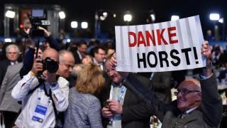 München Parteitag in München