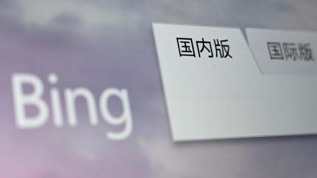 China Microsofts Suchmaschine