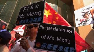 Demonstration für Freilassung von Huawei-Finanzchefin