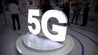 Neuer Mobilfunkstandard 5G
