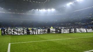 DFB-Pokal Schalke nimmt Abschied