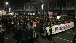 Regierungskritische Demonstration in belgrad