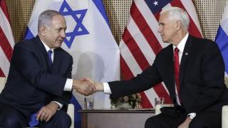 Politik USA Nahostkonferenz in Warschau