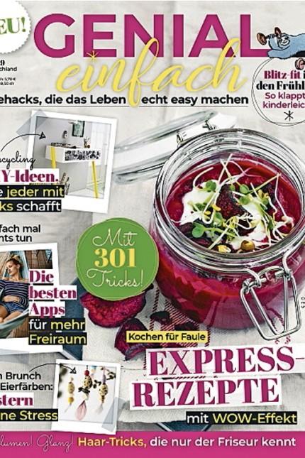 Süddeutsche Zeitung Medien Am Kiosk