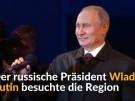 Putin feiert den Jahrestag der Krim-Annexion (Vorschaubild)