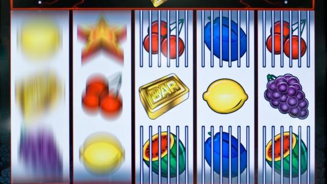 Geldspielautomat BLWX050534 Copyright xblickwinkel McPhotox HaraldxRichterx