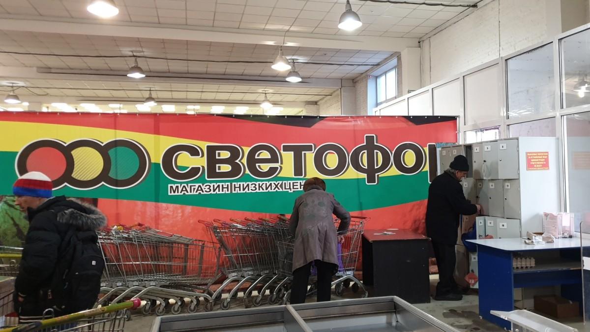 So shoppt es sich im russischen Billig-Supermarkt