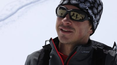 Broad Peak Profil