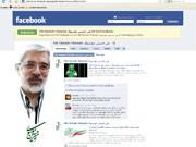 Mussawi, Hossein, Facebook, Profil Iran, Präsidentenwahl, Zensur