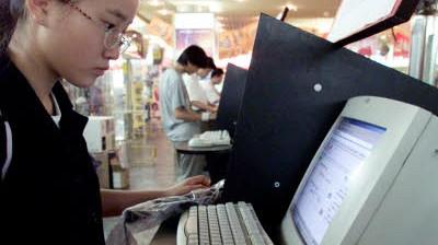 Internetsucht in China