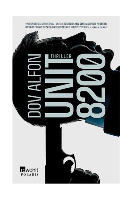 Feuilleton Unit 8200