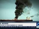 Zwei Tanker nach mutmaßlichem Angriff im Golf von Oman in Brand geraten (Vorschaubild)