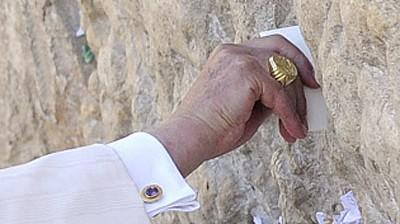 Benedikt XVI. in Israel