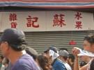Hongkong: Proteste gegen Händler aus der chinesischen Volksrepublik (Vorschaubild)