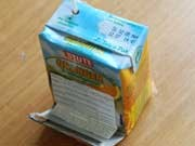 Spickzettel Trinkpäckchen