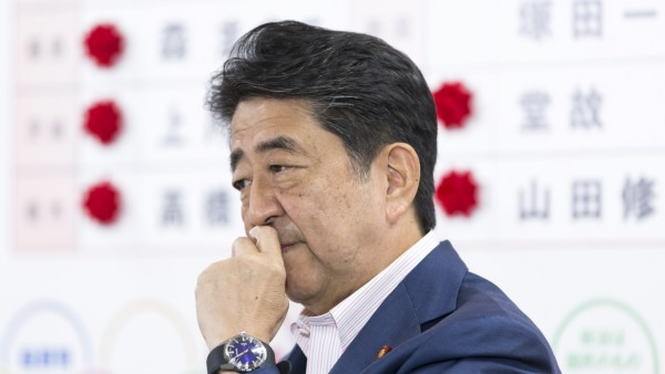 Japanese Prime Minister Shinzo Abe Announces Upper House Election Results