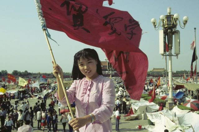 Peking Studentenunruhen; Stern Fotoarchiv Staatsbibliothek
