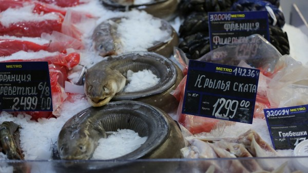 Inside A Metro AG Supermarket Ahead Of Earnings