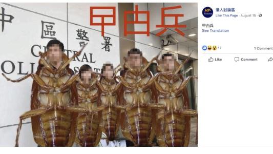 facebook Hongkong