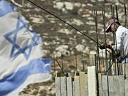 israel westjordanland siedlung efrat