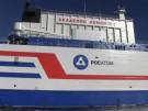 Russland: Schwimmendes Kernkraftwerk erreicht Ziel (Vorschaubild)