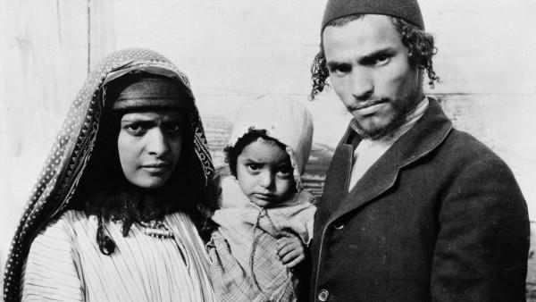 Une famille d emigres juifs Yemenites un peuple sans protection vers 1920 AUFNAHMEDATUM GESCHÄTZT