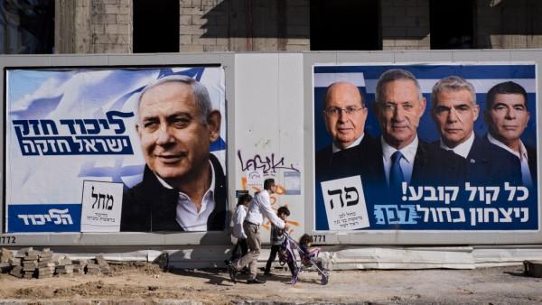 Benjamin Netanyahu, Benny Gantz, Moshe Yaalon, Yair Lapid, Gabi Ashkenazi