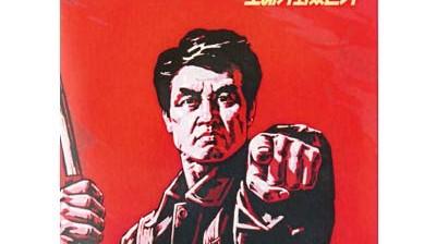 Nordkorea Augenzeugenbericht