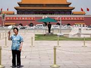 Tiananmen, Reuters