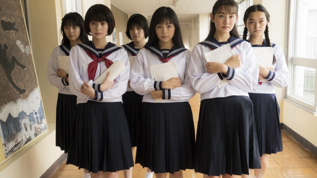 Japanische Schundrevue