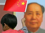 China, dpa