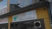 Stadtleben Ausstellung im Sub