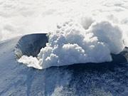 Vulkanausbruch: Asamas Asche über Tokio, Reuters