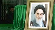 Bild von Ajatollah Chomeini; Reuters