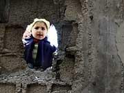gaza hamas israel afp