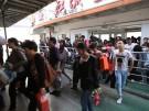 Lungenkrankheit: China riegelt 11-Millionen Stadt ab (Vorschaubild)