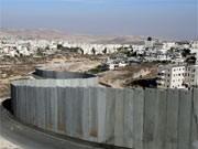 Sperranlage im Westjordanland, dpa
