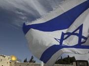 Israelische Flagge; AP