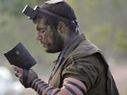 Israel, Gaza-Streifen, AFP