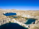 Band-E-Amir522