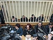 Politkowskaja-Prozess