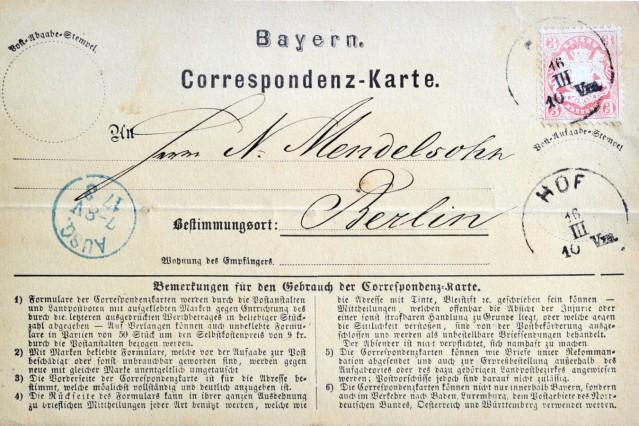 Tutzing: Post- und Ansichtskarten aus der Sammlung von Gernot Abendt 1. bayr. Postkarte von 1870