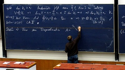 Ranking Prämierte Hochschulen