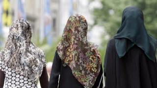 Sexualität Sexualität von türkischen Frauen