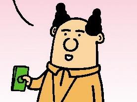 Dilbert, Peanuts & Co.: Auch mit Fleiß kein Preis