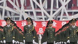 Supermacht China, AFP